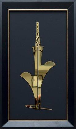 Quadro Pronto - Torre Digital (Brasília) Acrílico Dourado 51 CM x 30 CM